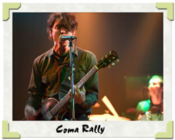 files\2005-06-15\coma_rally.jpg